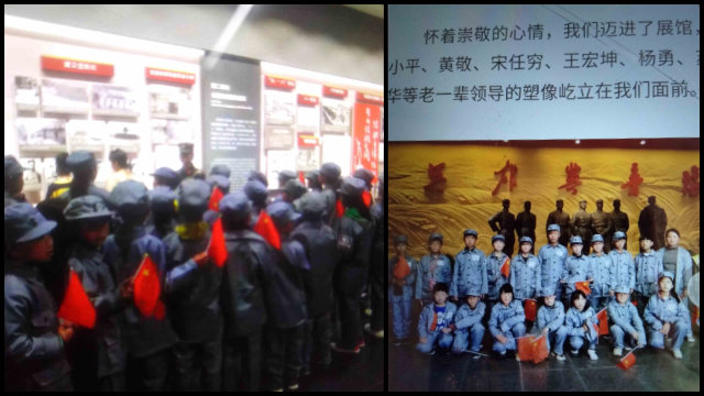 Primary school students from Henan's Anyang city, dressed in Red Army uniforms, participate in a red study trip.