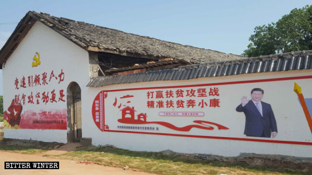 Propaganda posters promoting poverty alleviation campaign on the walls of rural houses.