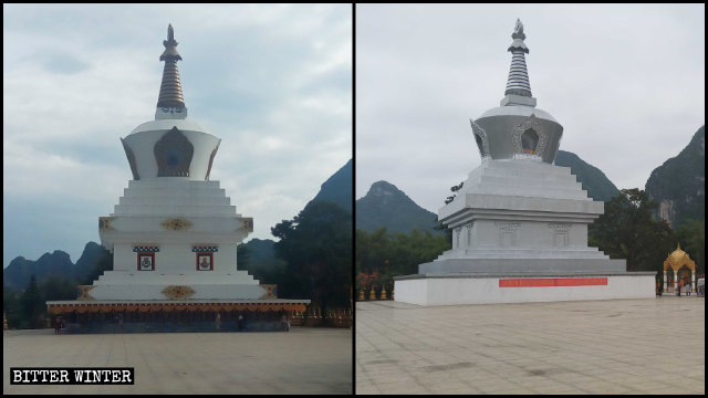A Tibetan stupa in Anfu Temple has been painted grey, with the beams at its base covered with concrete.