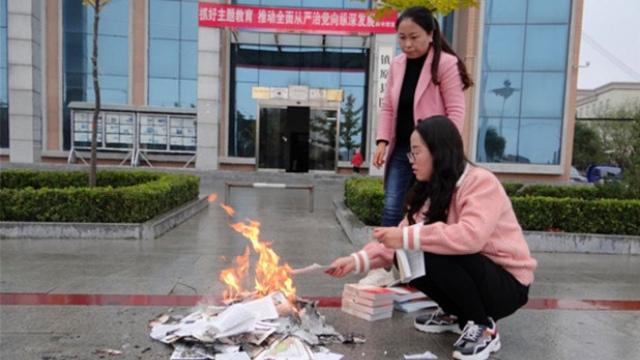 Burning books in Gansu province (taken from Twitter)