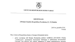 Members of Lithuanian Parliament to Xi Jinping: Stop Persecuting Uyghurs, Tibetans, The Church of Almighty God, Falun Gong