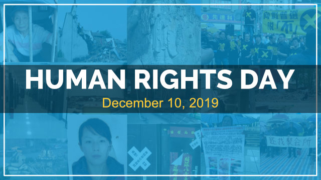 December 10 is Human Rights Day.