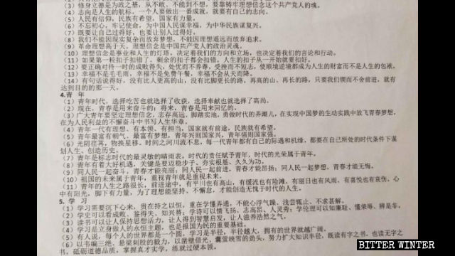 """Students were required to memorize the """"100 Xi Jinping's Golden Quotes."""""""