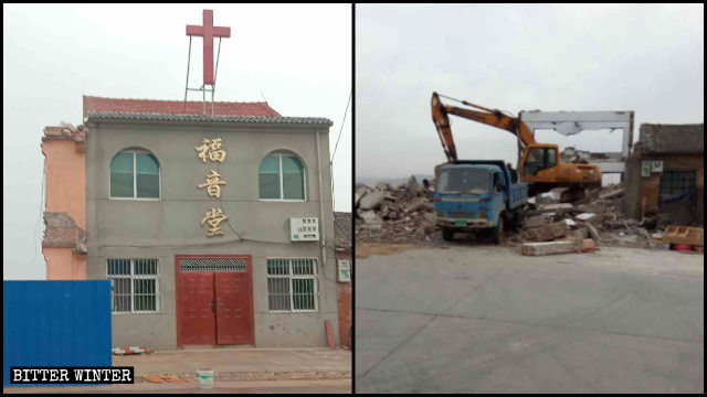 A Three-Self church in Jincheng city was demolished