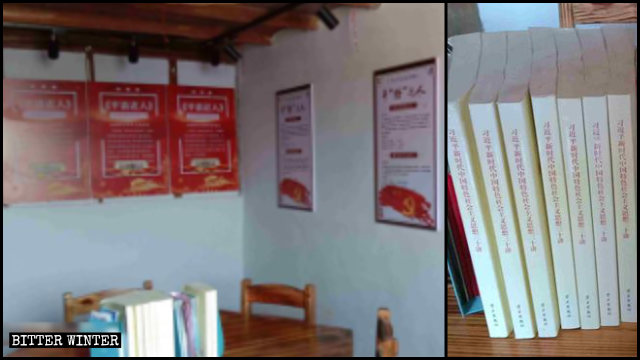 Xi Jinping's books and speeches are displayed throughout the Shangzhuang village's propaganda center.