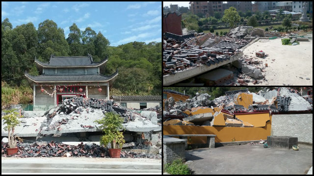 Qiyuan Temple before and after its demolition.