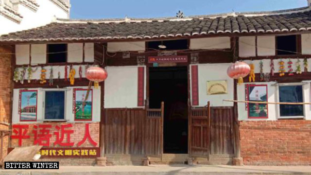 """The sign, """"Ping's Language Close to People,"""" at the entrance to the Civilization Practice Station for a New Era in Shangzhuang village."""
