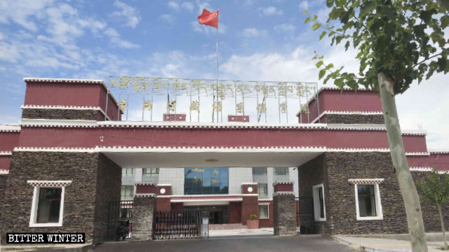 The national flag flies over the gate of Qinghai Tibetan Buddhist College.