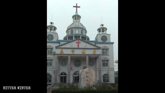 The Christian church in Yuanyang county before and after being demolished