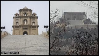 Another Catholic Pilgrimage Site Demolished in Shanxi