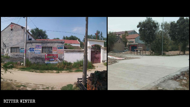 The venue in Dabin village was first converted into an activity center and later demolished.