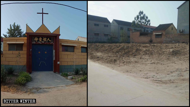 The Three-Self church meeting venue in Shangwan village before and after it was demolished