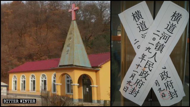 A Three-Self Church was shut down in Lianmeng village.