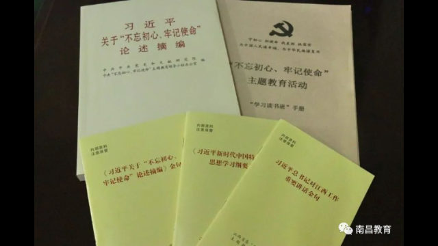 Books and pamphlets with Xi Jinping's speeches issued by the CCP Committee in Jiangxi Province.