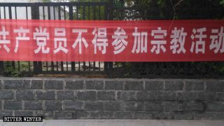 Communist Party Clamps Down on Its Religious Members