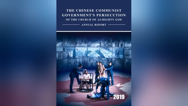 chinese government persecution of the church of almighty god