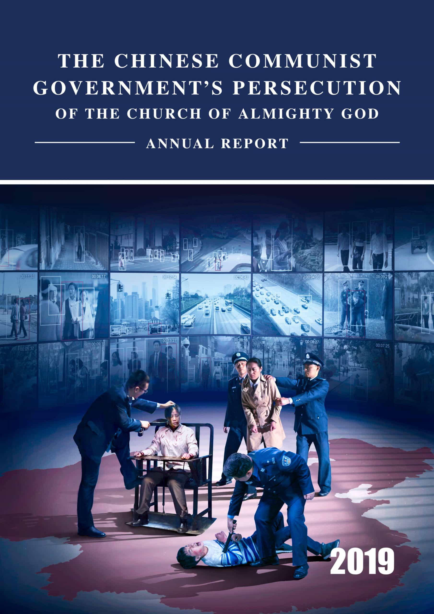 The Chinese communist government's persecution of the Church of almighty god - 2019 report