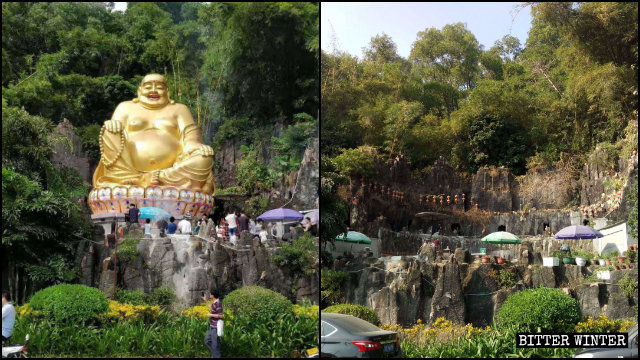 The statue of Maitreya in Dongguan was removed in July.