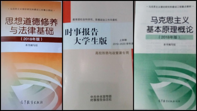 Ideological and political theory textbooks used in China's universities.