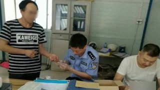 China Forcibly Collects DNA to Monitor Its People