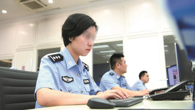 Cyber police are working