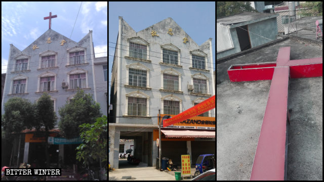 Numerous Protestant Churches Stifled in Hubei Province
