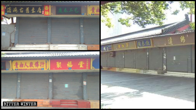 Buddhist shops around the Guiyuan Temple have been closed.
