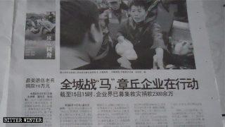 Coronavirus: Why Chinese Don't Trust the CCP