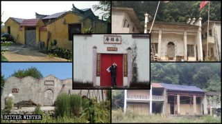 Folk Religion Temples and Ancestral Halls Suppressed in Hubei
