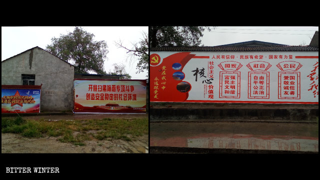 "A banner ""Clean up gang crime and eliminate evil,"" along with slogans promoting the core socialist values, were placed above the entrance to Xiaoti Temple."