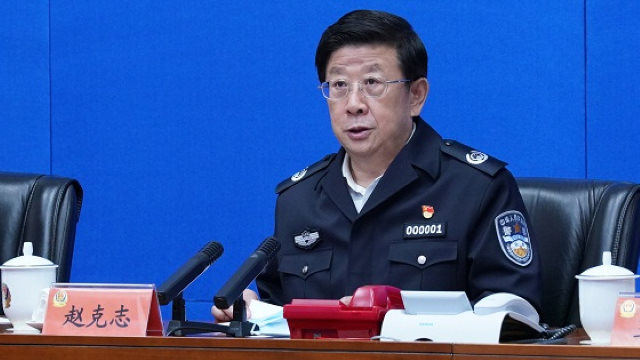 Zhao Kezhi, State Councilor, Party Committee Secretary