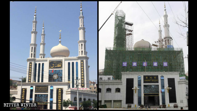 Islamic symbols are being dismantled in a mosque in Gansu's Lanzhou city.