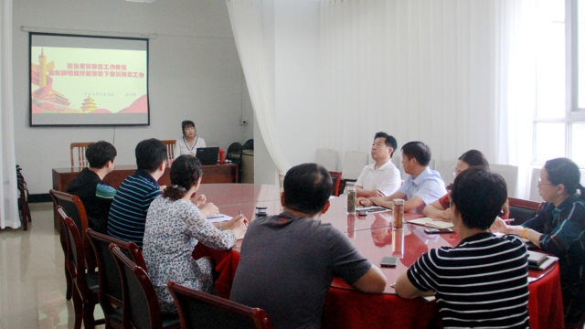 """The Ethnic and Religious Affairs Bureau of Henan's Anyang city held a seminar on the prevention of """"foreign religious infiltration."""""""