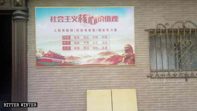A slogan promoting the core socialist values posted at the Xijia Church entrance.