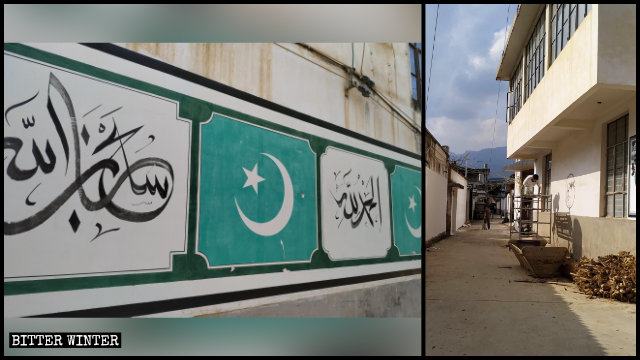 The star and crescent symbols and sayings in Arabic on the village's walls have been painted over.