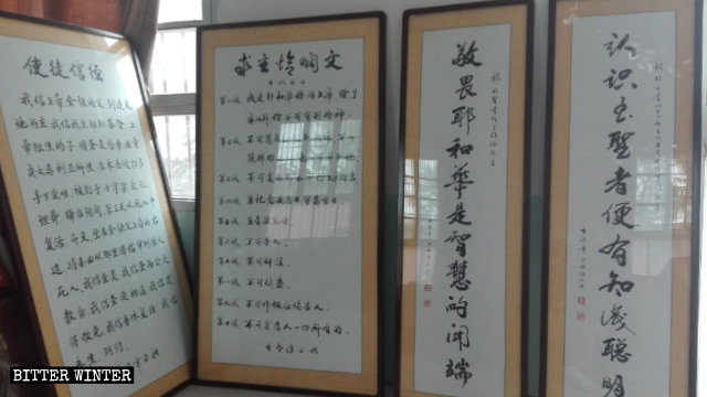 Bible verses have been removed from a Three-Self Church in Tongdi village