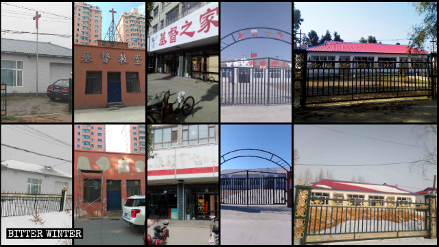 Churches in Heilongjiang before and after their crosses were removed