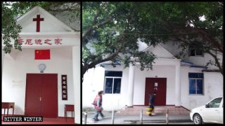 Multiple Protestant Venues in Sichuan Suppressed, Shut Down