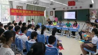 Children Pressured to Betray Religious Relatives and Neighbors