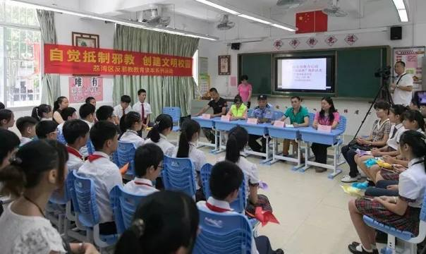 Police officers and teachers join forces for anti-xie jiao