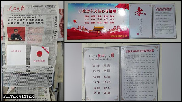 Propaganda materials placed in a Seventh-day Adventist church in Zhuji city