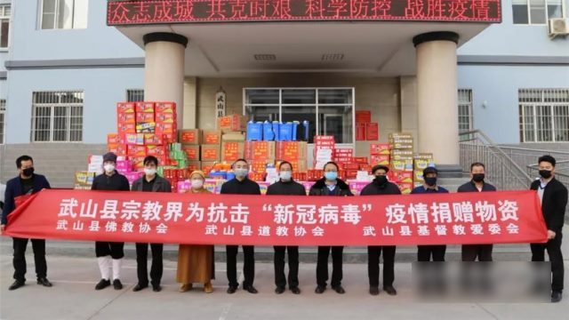 A photo, published on the website of the Wushan county government in Gansu Province, shows employees of the Ethnic and Religious Affairs Bureau organizing local religious groups to make donations for the prevention of coronavirus.