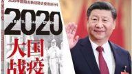 De-Sinicizing the Virus: How CCP Propaganda Is Rewriting History
