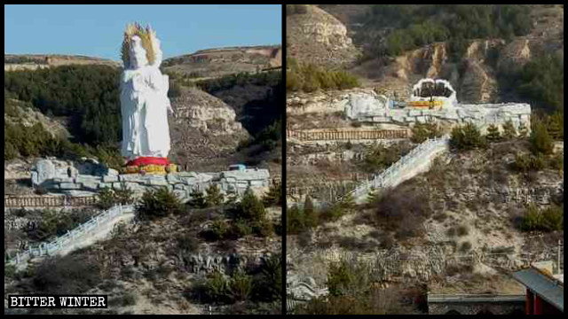The three-faced Guanyin statue before and after demolition.