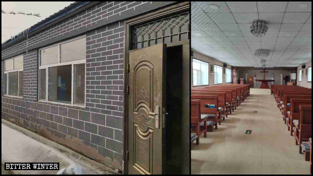 The Catholic church in Zhaozhou county of Heilongjiang's Daqing city was shut down.