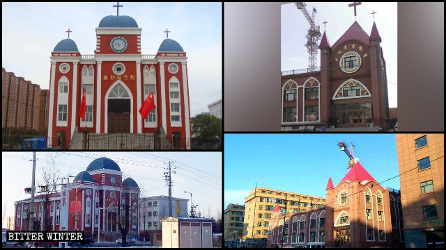 Crosses were removed from Christ Gospel and Luobei Christian churches