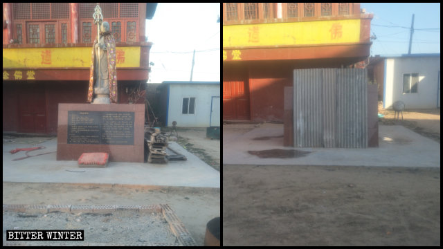 The Earth Store Bodhisattva statue in Xiaoguo village was demolished in November.