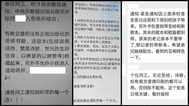 Messages posted on WeChat groups by pastors remind believers that religious books that are not approved by the state could be confiscated during inspections.