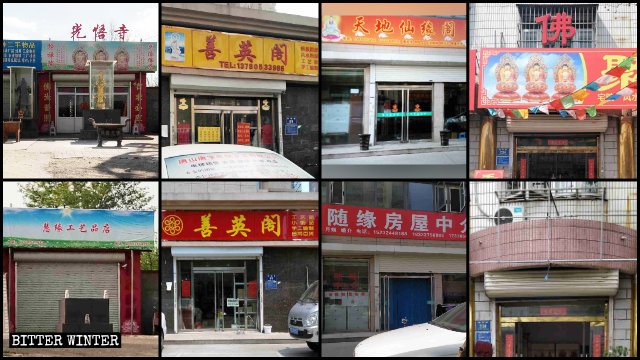 Multiple Buddhist supply stores in Tangshan city have been converted into handcraft or other stores