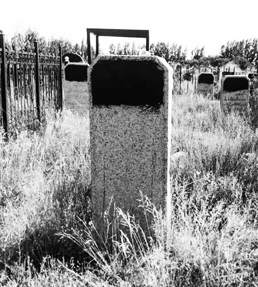 """The current condition of the Muslim cemetery """"Kara Don"""" (""""The black hill"""") in Shauyeshek."""